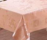 21463 Клеенка с перламутром на тканевой основе 1,37*20м (PW304-Z01)