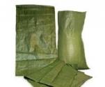 Мешок полипропиленовый зеленый 55*95см /100шт