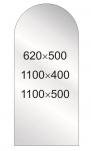 006-З Зеркало 1100*400мм