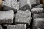 Камни Габбро-Диабаз обвалов., 20кг (коробка)