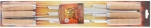 80-058 Н-р плоских шампуров с дерев.ручкой, 45*1*0,15см, 6шт, ROYALGRILL 1/12