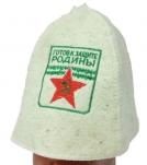 """10810 Шапка д/бани """"Готов к защите Родины"""""""