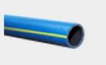 Шланг ПВХ армированный 3-х слойный ø18 мм ,4 атм. (толщина стенки 2,0мм, длина 25м, вес 4,2)