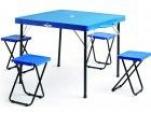 81-568 Н-р мебели, стол складной + 4табурета, 85,5*85*70см, WILDMAN 1/1