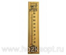 Термометр большой 320мм*70мм