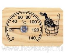 Термометр прямоугольный