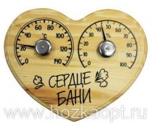 "Термометр-гигрометр ""Сердце бани"""