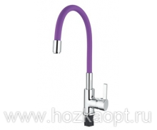 9890S Смеситель для кухни с силиконовым изливом. Латунь. Фиолетовый+Хром. Accoona