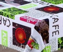 21362-KL Клеенка с принтом на ткан.основе 1,37*20м (PW94-R109) кофе