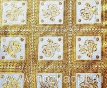 20206 Клеенка ажурн. 1,37*20м золото мод.2003