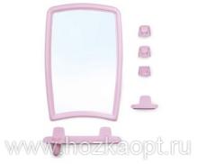 Зерк.набор Беросси (41) розовый