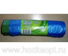 Мешок мусорный 120л синий с завяз. (10шт/рул) 20мкм ПНД Чистая Планета 1/20