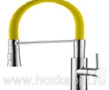 4890H-1 Смеситель для кухни с силиконовым изливом. Латунь. Желтый+Хром. Accoona