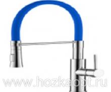 4890M-1 Смеситель для кухни с силиконовым изливом. Латунь. Синий+Хром. Accoona