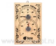 18010 Термометр с гигрометром Банная станция 18*12*2,5см