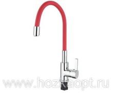 9890N Смеситель для кухни с силиконовым изливом. Латунь. Красный+Хром. Accoona