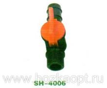 """4006-SH Переходник пластик с краном Д25мм 1""""х3/4"""" 25/500"""