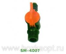 """4007-SH Переходник пластик с краном Д16мм 3/4""""х1/2"""" 25/500"""