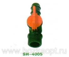 """4005-SH Переходник пластик с краном Д25мм 1""""х1"""" 25/500"""