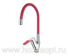 4819N Смеситель для кухни с силиконовым изливом. Латунь. Красный+Хром. Accoona