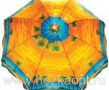 """81-504 Зонт пляжный """"Мадагаскар"""" с наклоном, купол d=160см, WILDMAN 1/12"""