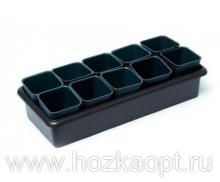 Рассадник на 10 стаканчиков, черный (440*190*85)