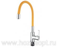 9890H Смеситель для кухни с силиконовым изливом. Латунь. Желтый+Хром. Accoona