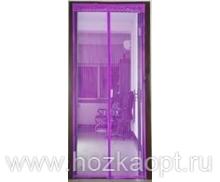 Сетка москитная на дверь на магнитах (210см*100см) фиолетов. 1/40